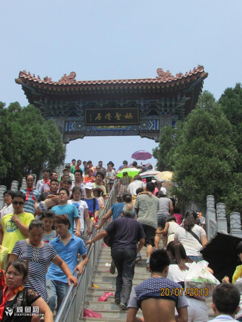 骊山公园逛庙会
